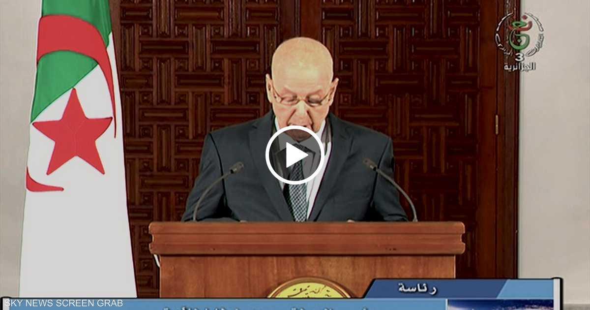 الجزائر تحدد موعد الانتخابات الرئاسية