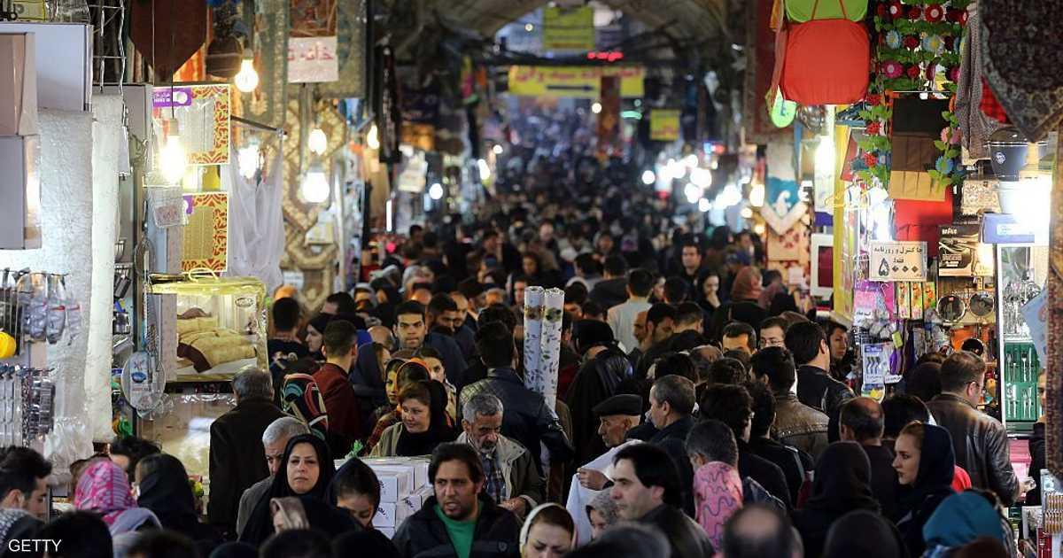 بلومبيرغ: آلاف الإيرانيين يفقدون المساعدات الحكومية