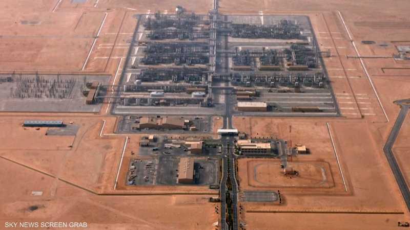 أرامكو توقف عمليات الإنتاج في بقيق وخريص بشكل مؤقت