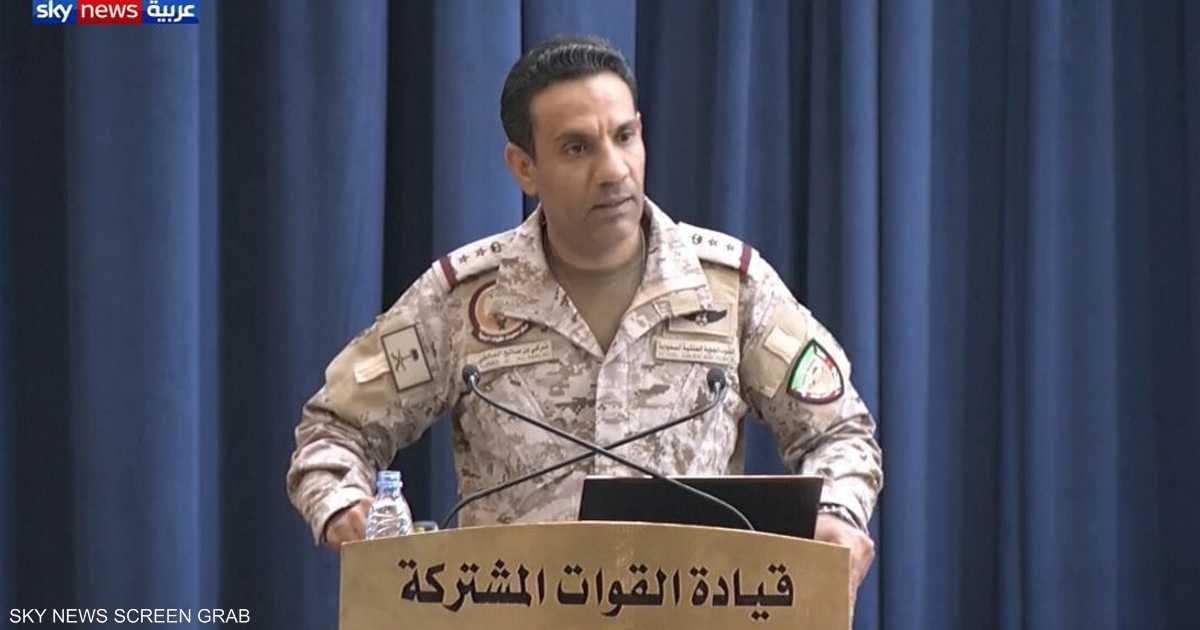 وزارة الدفاع السعودية: سنعرض أدلة تورط إيران
