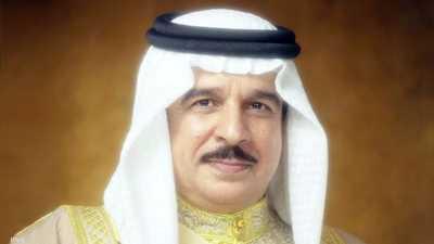 """العاهل البحريني يدين الهجوم الإرهابي على منشآت """"أرامكو"""""""