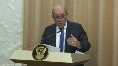 لودريان: ندعم السودان في هذه المرحلة التاريخية الجديدة