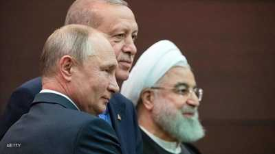 """سوريا.. الخلافات مستمرة بين """"الدول الضامنة"""""""