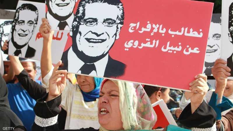 تونسيون يطالبون بالإفراج عن مرشح الرئاسة نبيل القروي