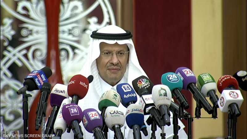 الرياض: الإمدادات البترولية عادت إلى ما كانت عليه سابقا