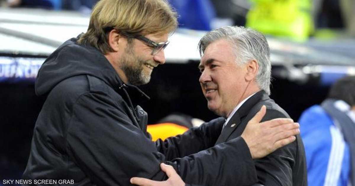 """مدرب ليفربول يتحسر.. وأنشيلوتي معجب بـ""""اللعب القبيح"""" لنابولي"""