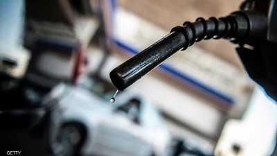 تركيا تعلن رفع أسعار البنزين