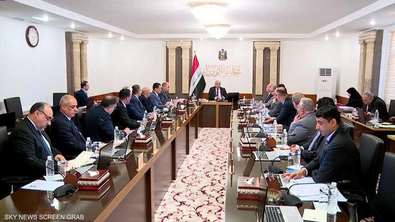 استجواب وزراء في العراق