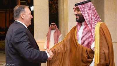 محمد بن سلمان يلتقي بومبيو في جدة