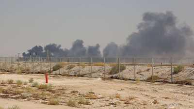"""فرنسا: تنفيذ الحوثيين للهجوم على منشأتي أرامكو """"يصعب تصديقه"""""""