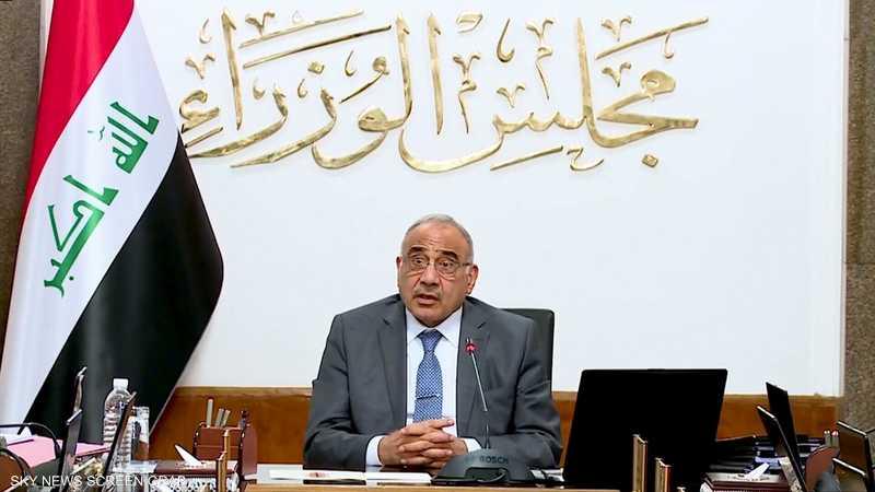 العراق.. برلمانيون يرفضون قرار التمديد لأصحاب الدرجات الخاصة