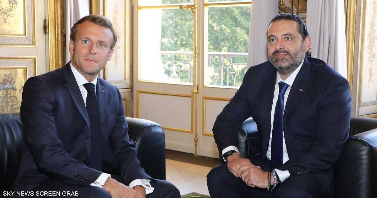 ماكرون: فرنسا تدعم لبنان في خطط الإصلاح الاقتصادي