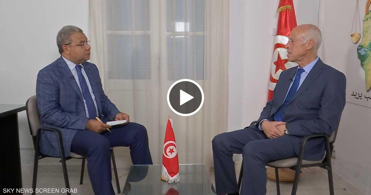 تونس.. لقاء خاص مع قيس سعيد