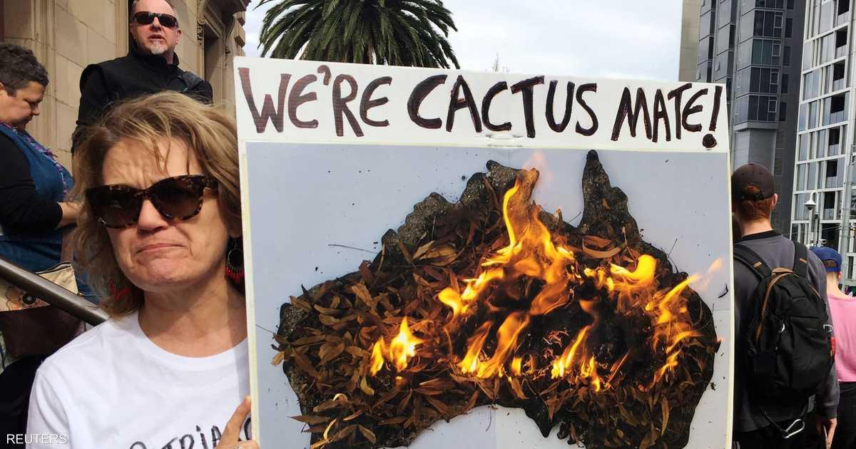 تظاهرات حول العالم من أجل حماية المناخ