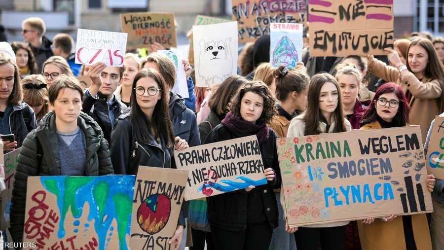 دعت المظاهرات زعماء العالم إلى تكثيف جهودهم ضد تغير المناخ.