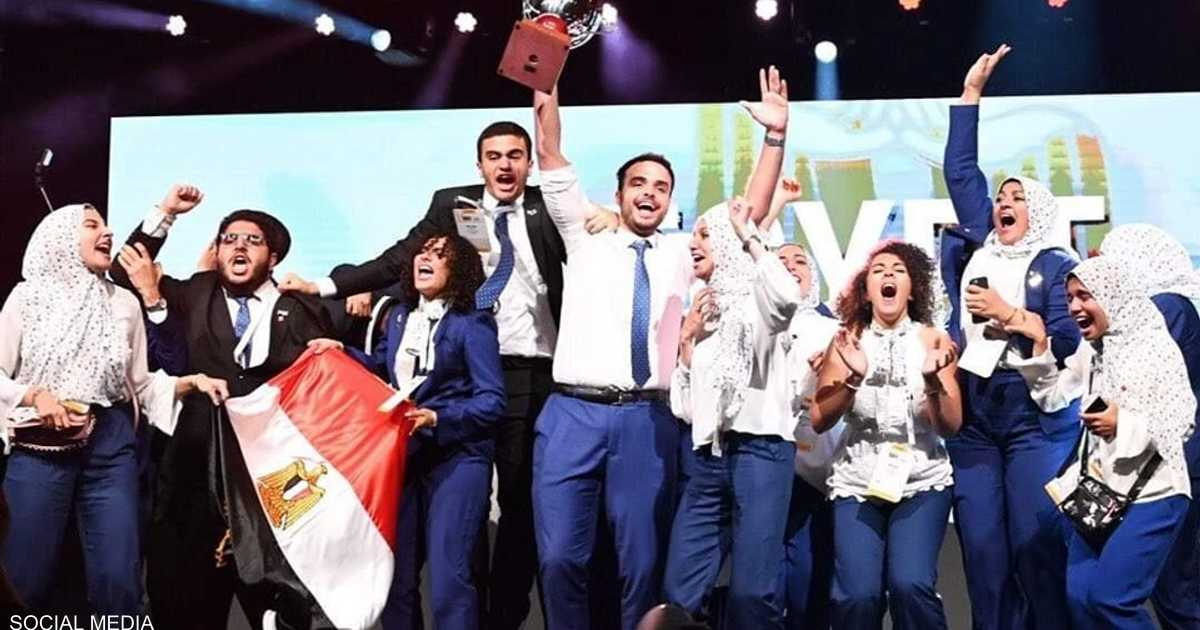 فريق جامعة مصرية يفوز بكأس العالم للمبادرات الشبابية