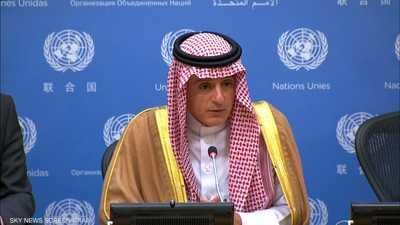 """الجبير: على قطر اتخاذ """"تدابير إضافية"""" بشأن وقف دعم الإرهاب"""