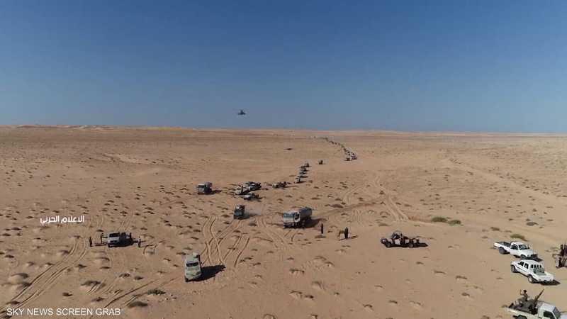 الأمم المتحدة.. اجتماع لبحث الأزمة الليبية