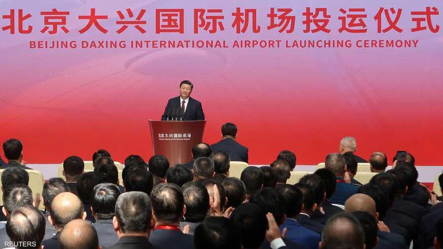 حضر مراسم افتتاح المطار الرئيس الصيني شي جين بينغ