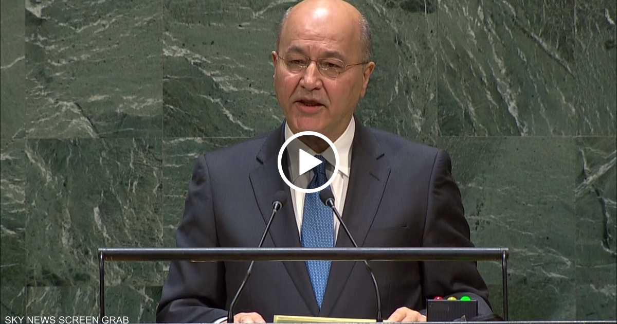 برهم صالح: أمن العراق مرتبط بأمن السعودية