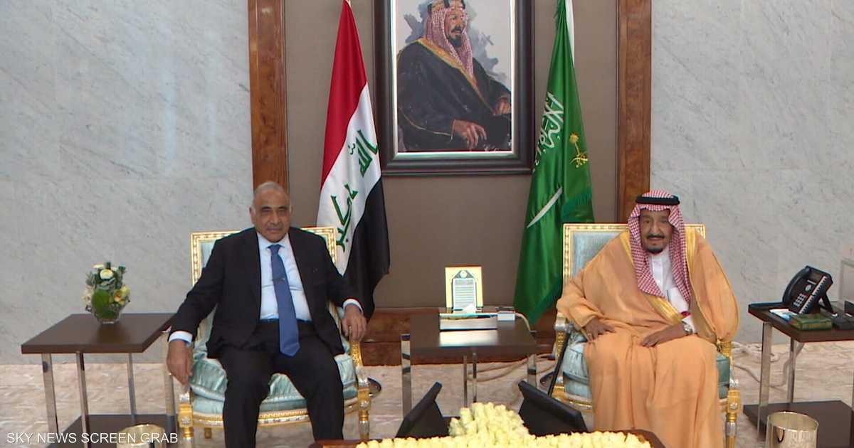 العراق والسعودية.. تقارب سياسي يحمل رسائل عدة لإيران