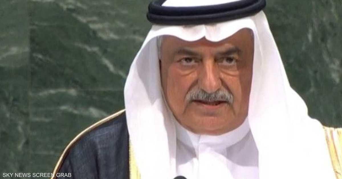 وزير الخارجية السعودي: النظام الإيراني يهدد أمن العالم أجمع