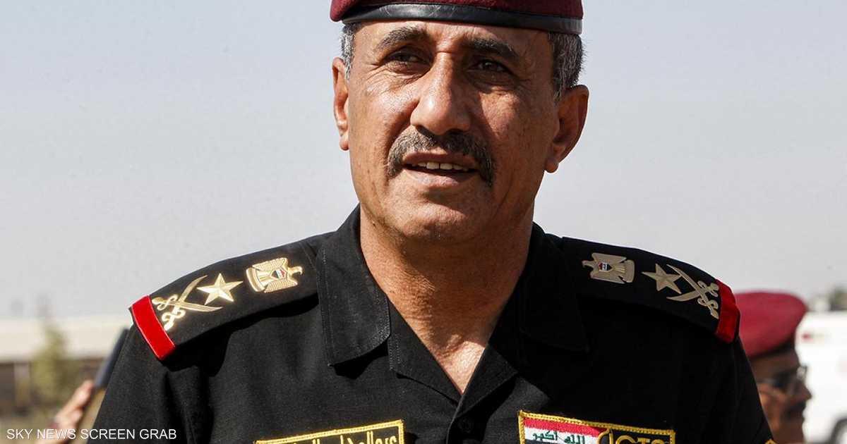 استبعاد قائد قوات مكافحة الإرهاب يثير جدلا في العراق   أخبار سكاي نيوز عربية