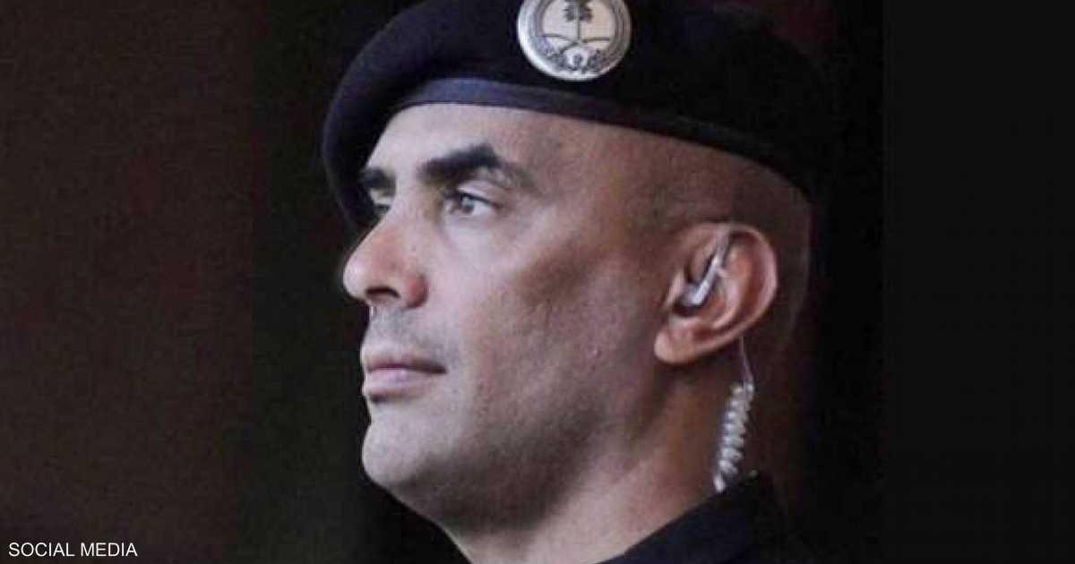 السعودية.. مقتل اللواء بالحرس الملكي عبدالعزيز الفغم