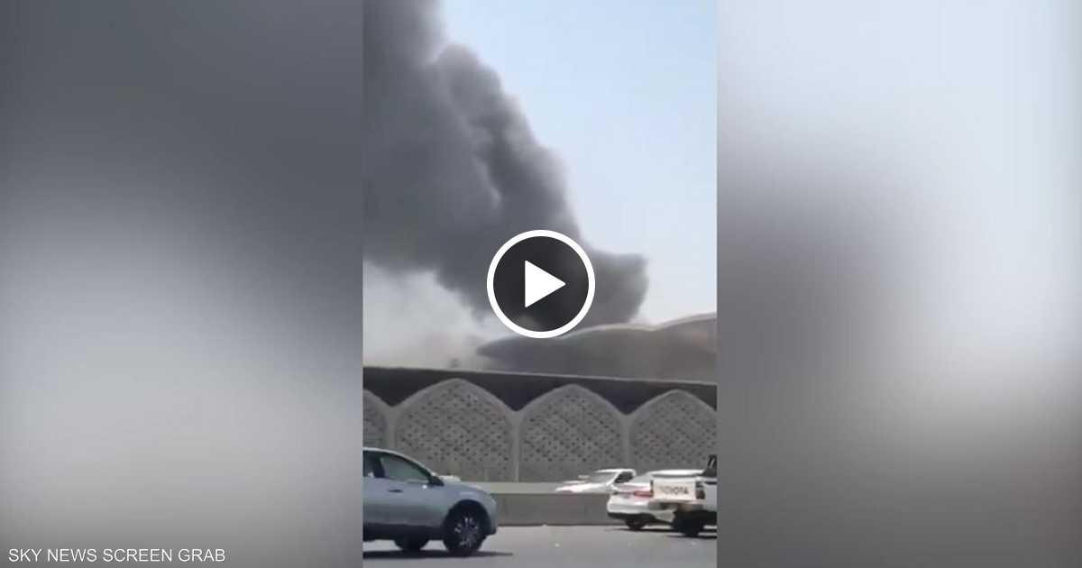 اندلاع حريق في سقف محطة قطار الحرمين
