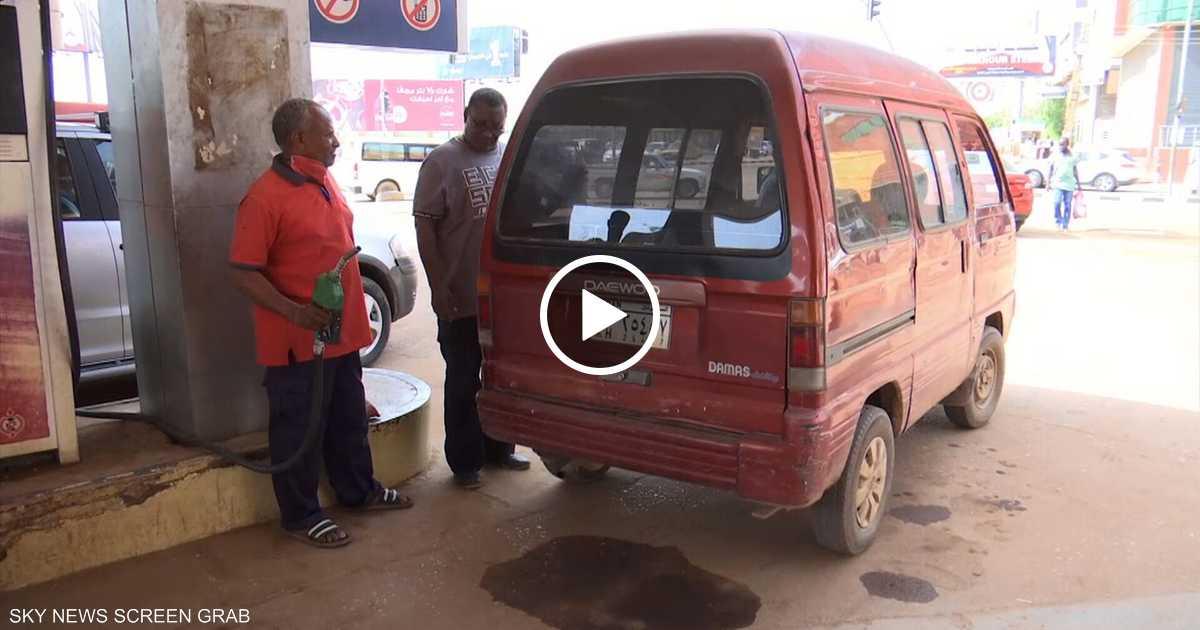 السودان.. الحكومة الانتقالية تبحث احتواء أزمة الوقود