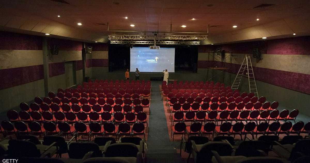 إطلاق أكبر مسابقة لتمويل الأفلام السعودية