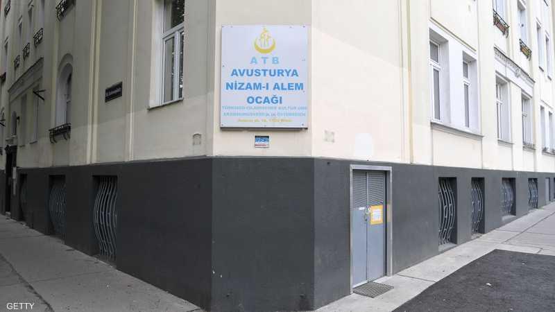 """النمسا تغلق مساجد تركية بسبب """"تجسس أردوغان"""""""