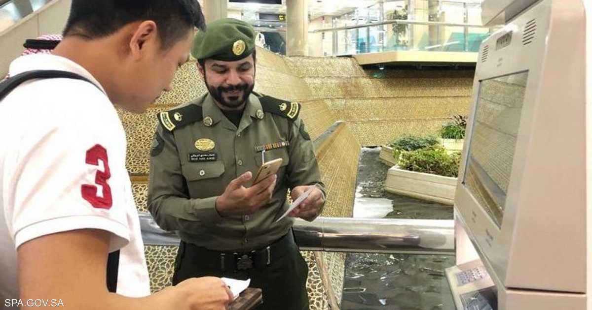 السعودية cover image