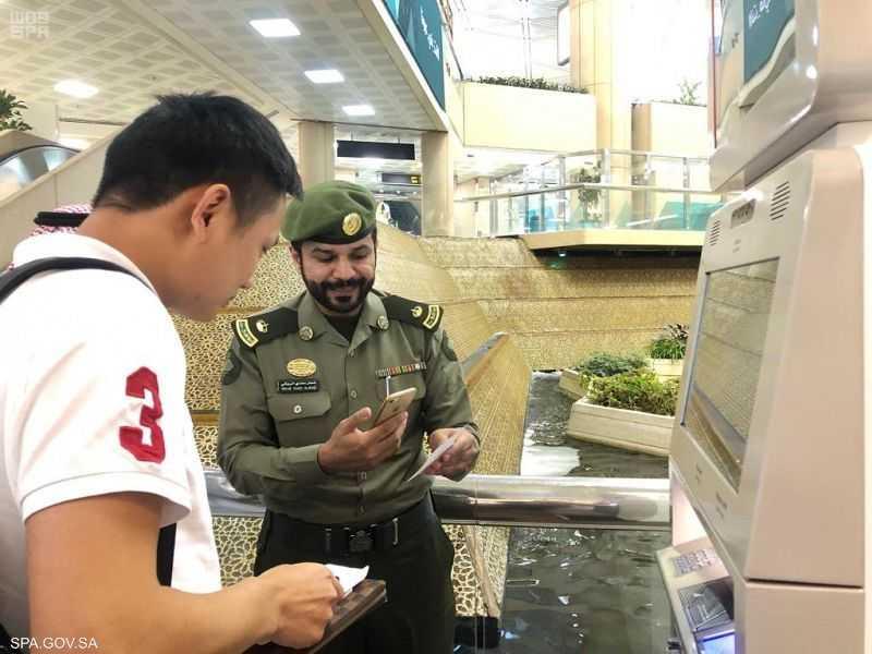 4 مطارات دولية سعودية تواصل استقبال السياح من أنحاء العالم