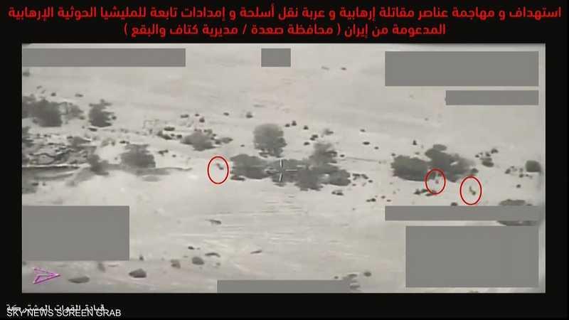 المالكي: تم إفشال محاولة الحوثي الالتفاف على الجيش الوطني