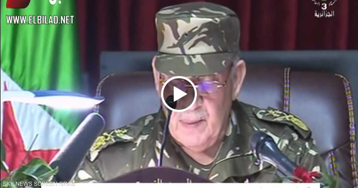 قايد صالح: أصدرنا تعليمات لتأمين إجراء الانتخابات الرئاسية