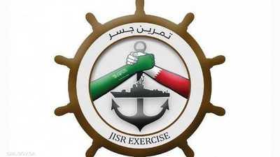 القوات البحرية السعودية تنفذ مناورات في الخليج العربي