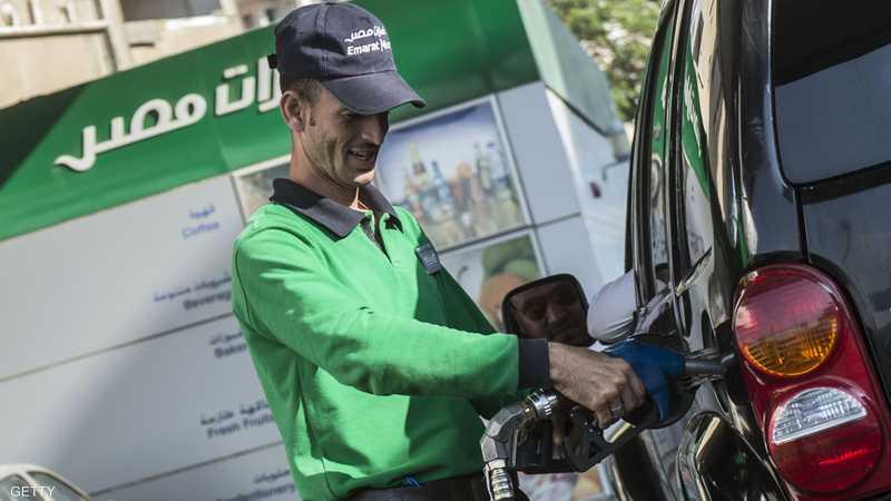 مصر تعلن خفض أسعار البنزين أخبار سكاي نيوز عربية