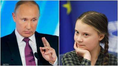 """بوتن يهاجم """"طفلة المناخ"""""""