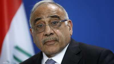 """رئيس الوزراء العراقي يدافع عن الحكومة ويتحدث عن """"المخربين"""""""