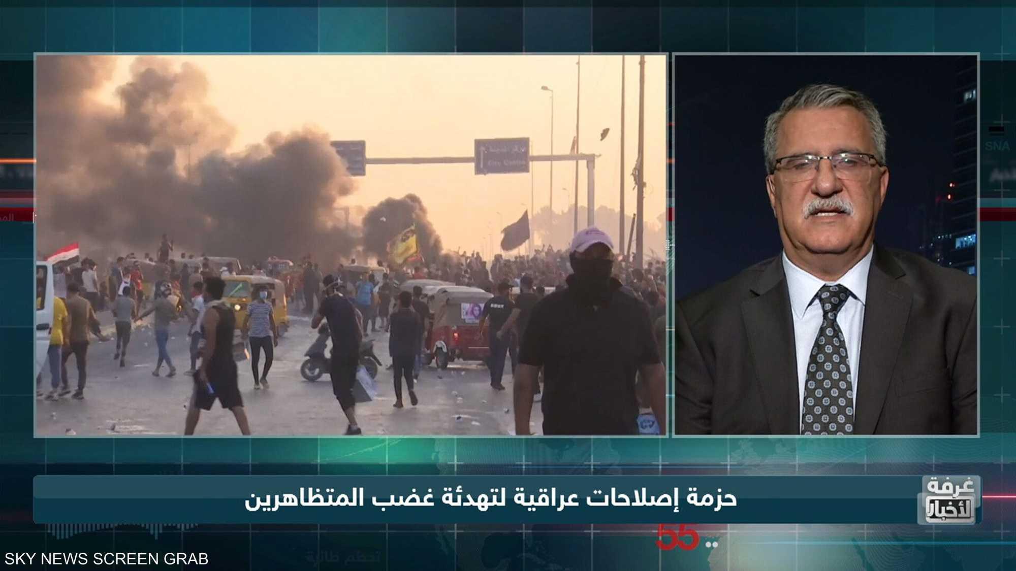 حزمة إصلاحات عراقية لتهدئة غضب المتظاهرين