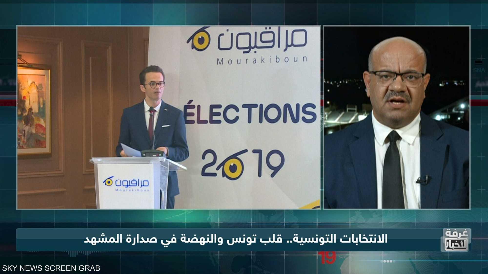 الانتخابات التونسية.. قلب تونس والنهضة في صدارة المشهد