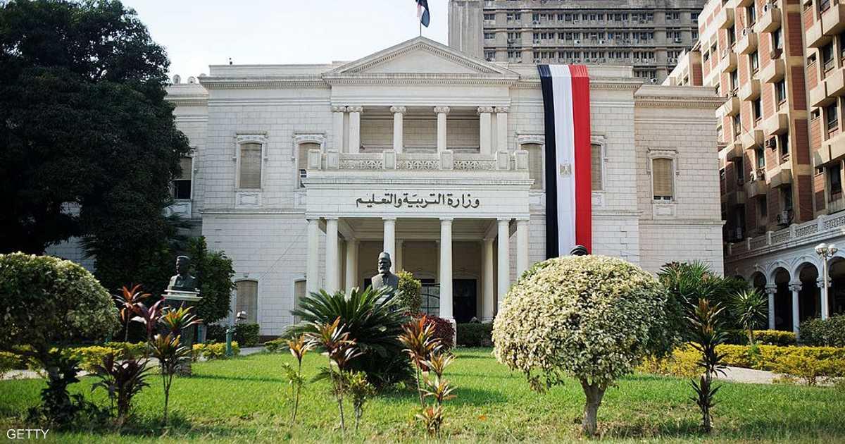 مصر.. فصل أكثر من ألف معلم  متطرف    أخبار سكاي نيوز عربية