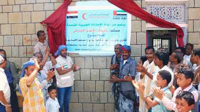 الإمارات تواصل دعم التعليم في اليمن