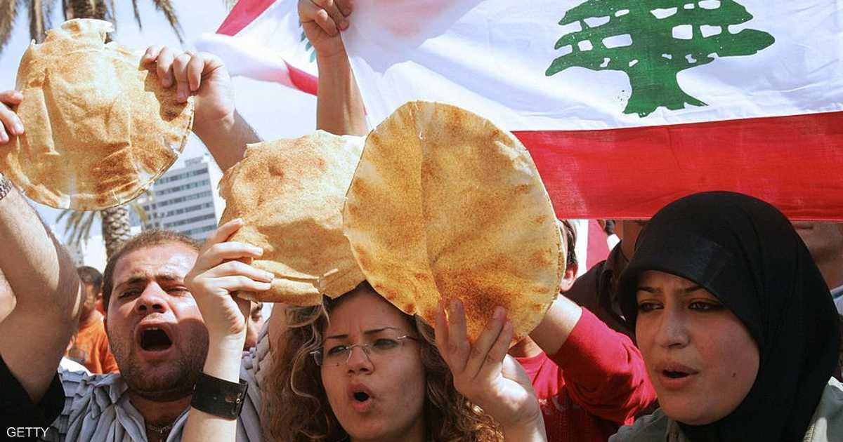 أزمة في لبنان.. رغيف الخبز بـ