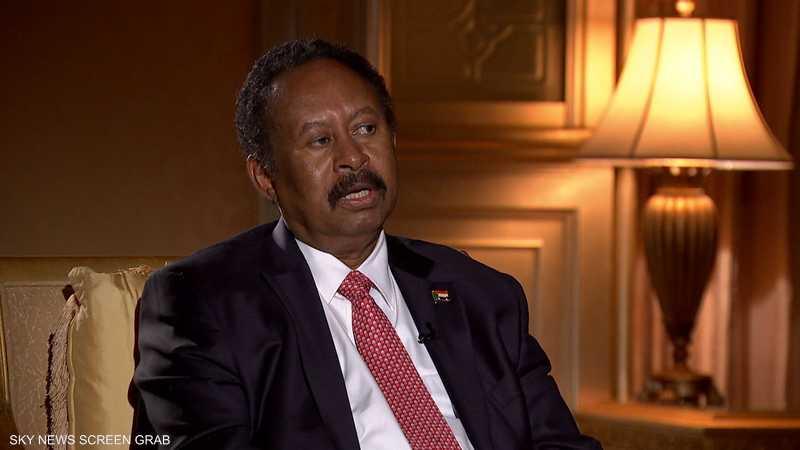 حمدوك: رفع السودان من قوائم الإرهاب مفتاح لحل كل القضايا