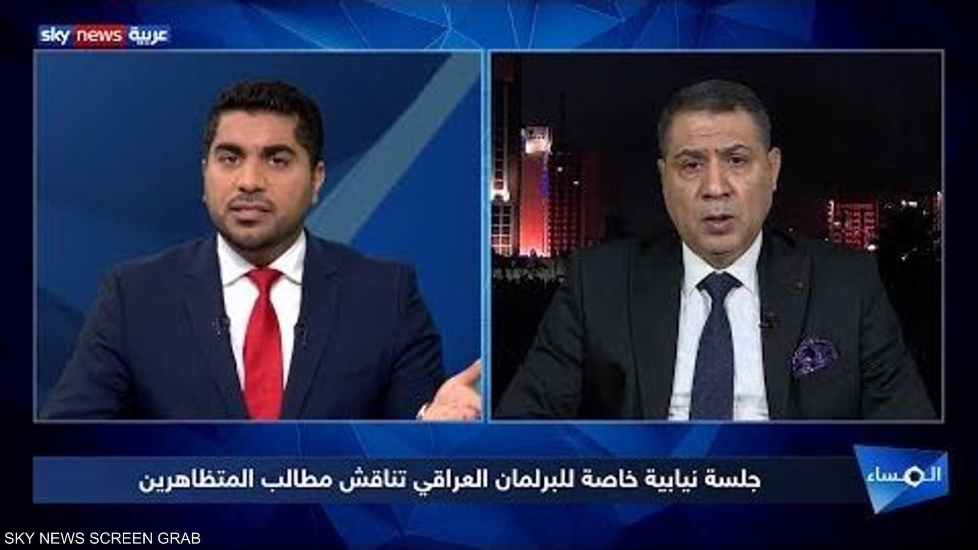 جلسة نيابية خاصة للبرلمان العراقي تناقش مطالب المتظاهرين