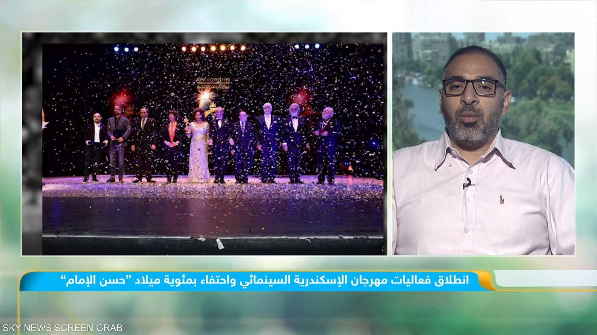 انطلاق فعاليات مهرجان الإسكندرية السينمائي