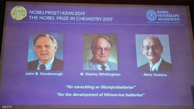 جائزة نوبل للكيمياء منحت لـ3 علماء