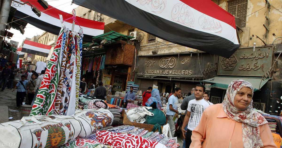 البنك الدولي يتوقع نمو اقتصاد مصر